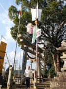 山陽小野田の神社に恒例「巨大破魔矢」 新年に向け巨大絵馬も