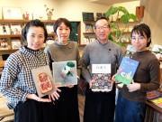 厚狭商店街の「佐々木書店」 カフェ提供後に書籍売り上げ増、ランチも好評