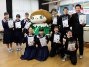 「勝栗」で受験に勝つ 美祢・厚保中学3年生に地元特産の栗でエール