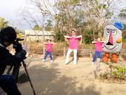 宇部のご当地体操「こども元気体操」 周知に向け、ときわ公園で動画撮影