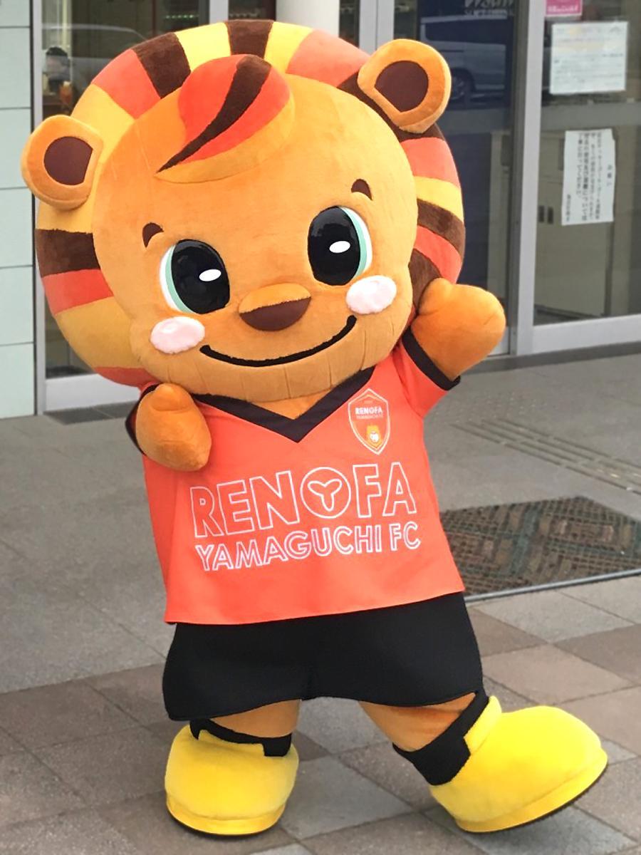 レノファのマスコットキャラクター・レノ丸(写真提供=レノファ山口FC)