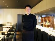 宇部にレストラン「メリッサ」 若手シェフ開業、コンセプトは「スパイスとハーブ」