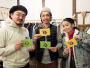 美祢の廃校でイベント「プラネット9」 地方クリエーター集い、ダンスバトル×マルシェ
