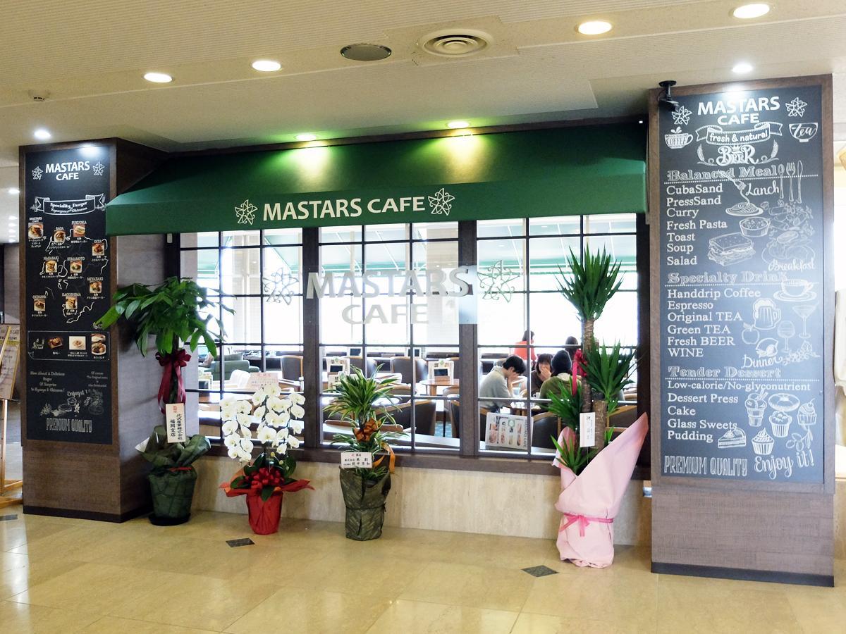 山陽小野田のホテルに「マスターズカフェ」 福岡のカフェ、山口初出店