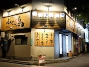 宇部に居酒屋チェーン店「ふくの鳥」 鶏料理主力、県内出店進める