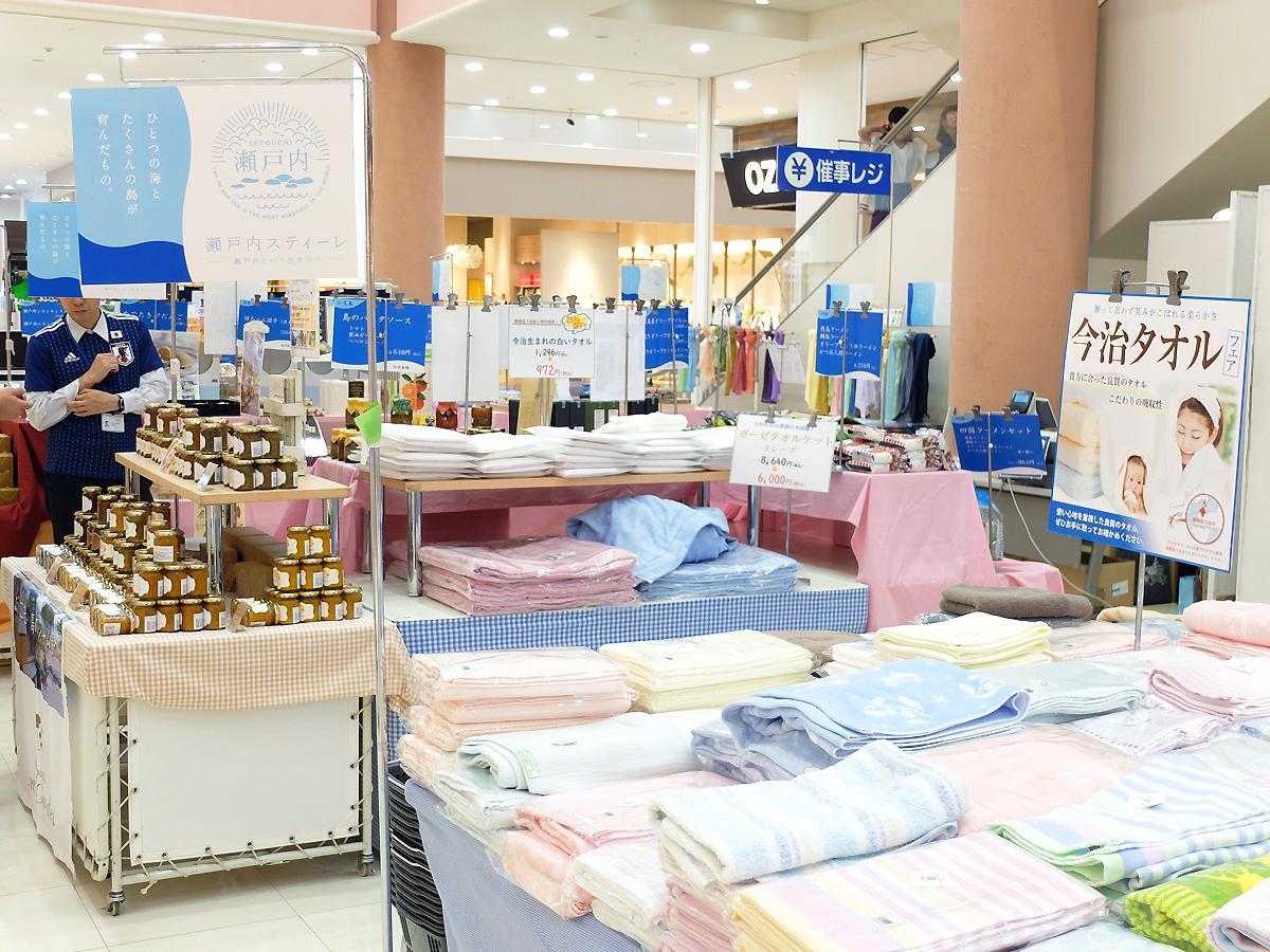 おのだサンパークで「瀬戸内フェア」 中四国7県の特産品集め、初開催