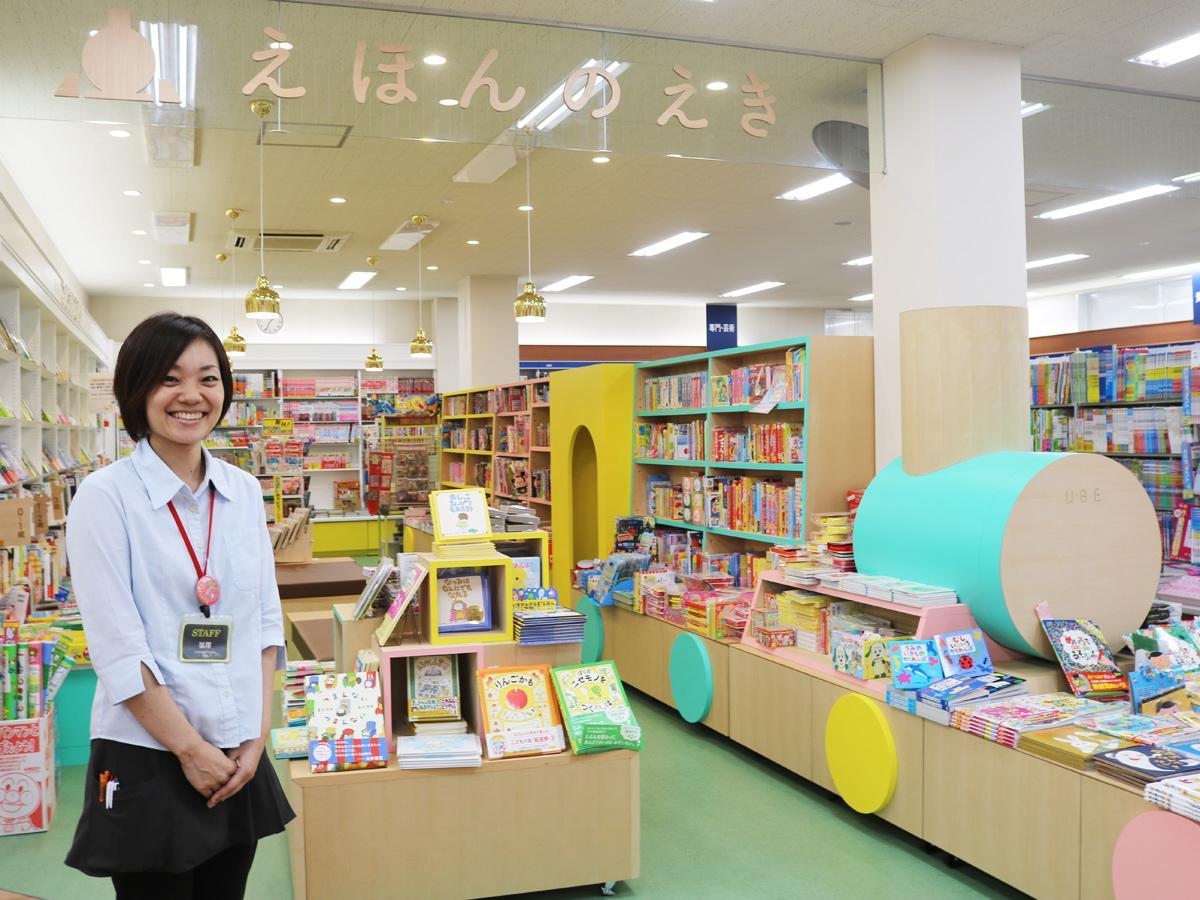 児童書コーナーを刷新した「幸太郎本舗」