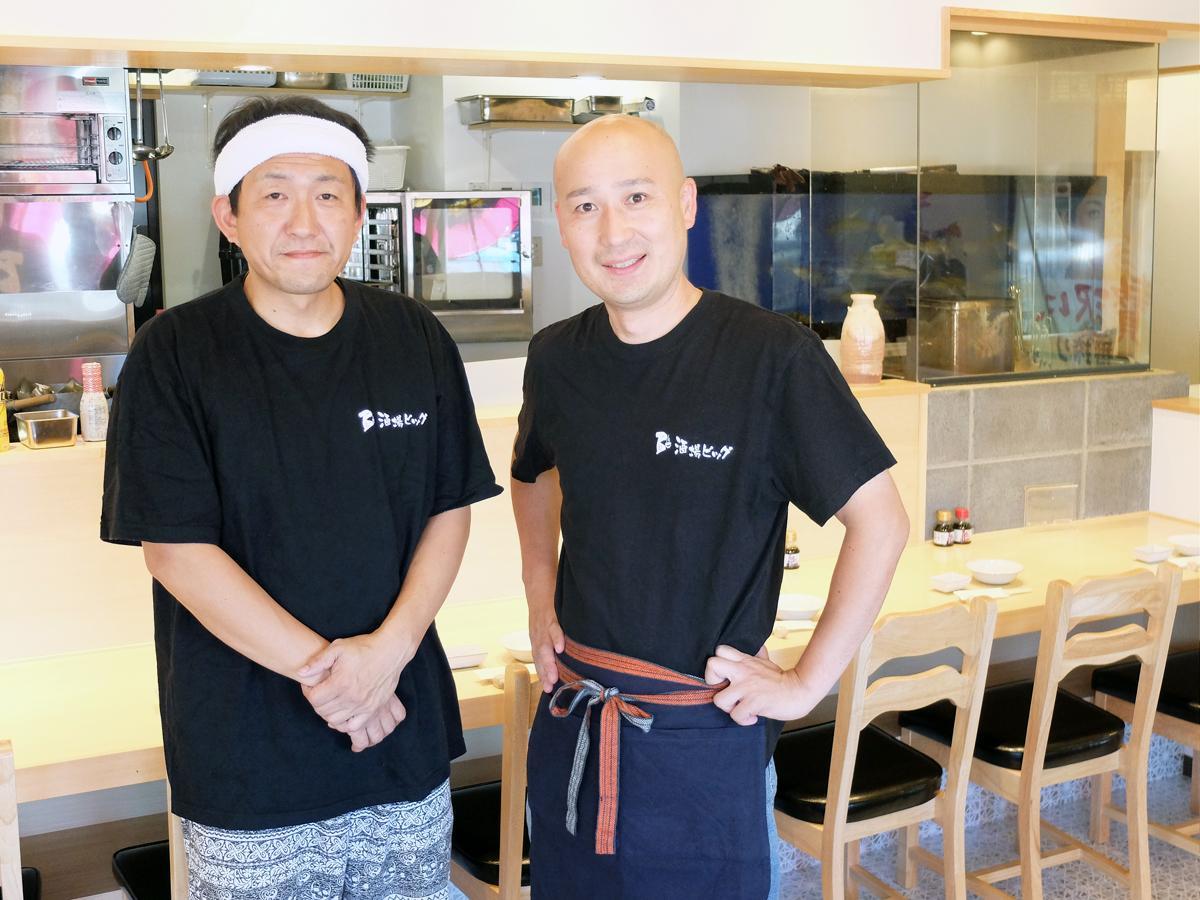 店主の柏村さん(写真右)と、チーフの濱野さん