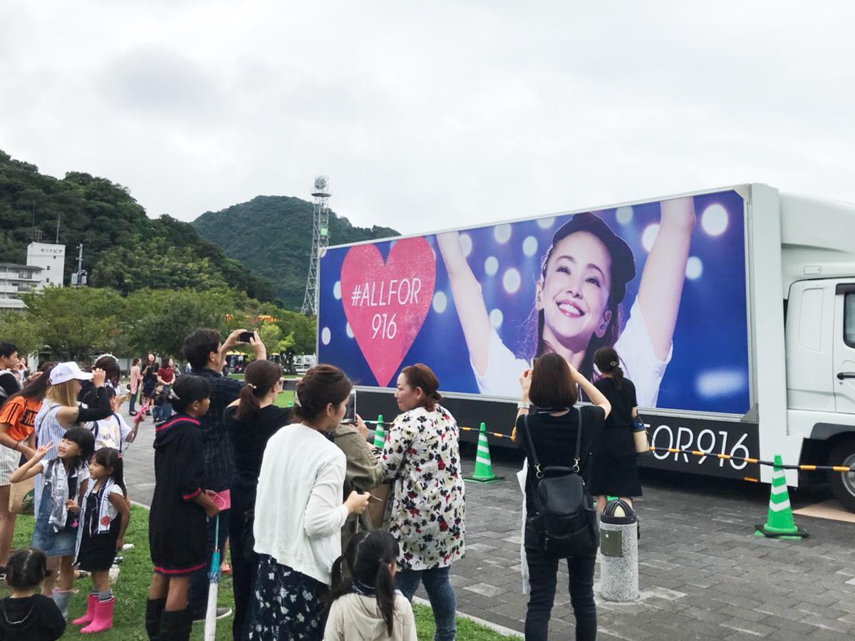 安室奈美恵さんのラッピングトラックの前で撮影するファン