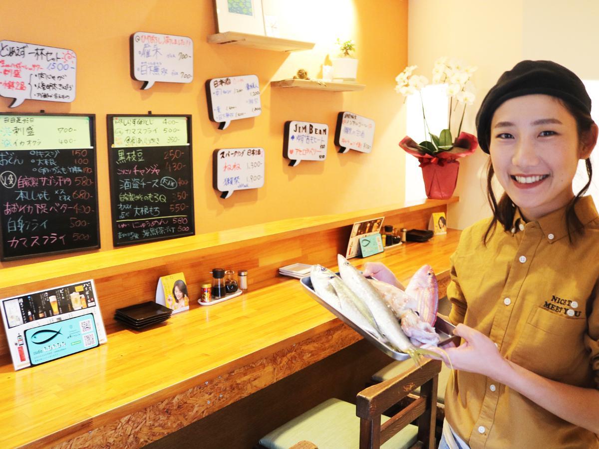 「魚の魅力を伝えていきたい」と椎木優子さん