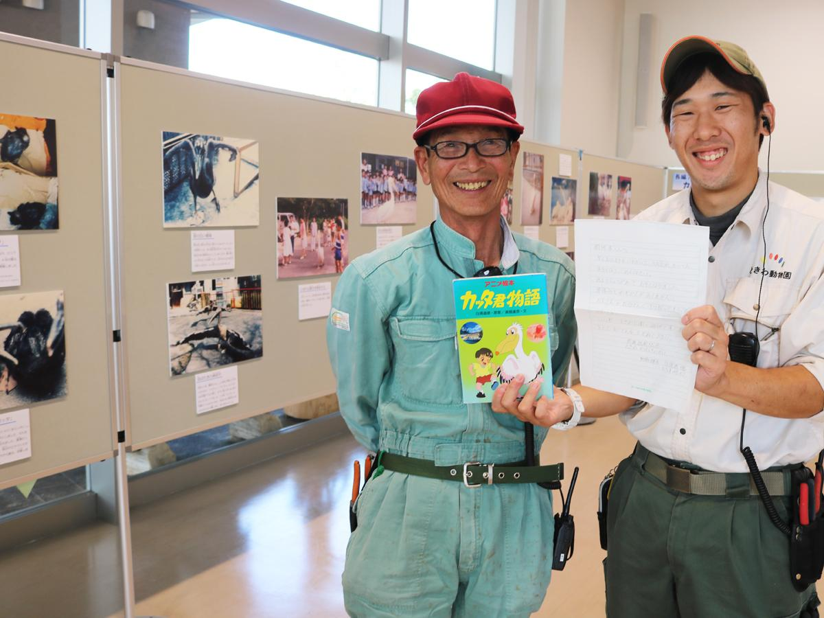 「カッタ君」の育ての親で当時の飼育員・白須さんと飼育員の岡田さん