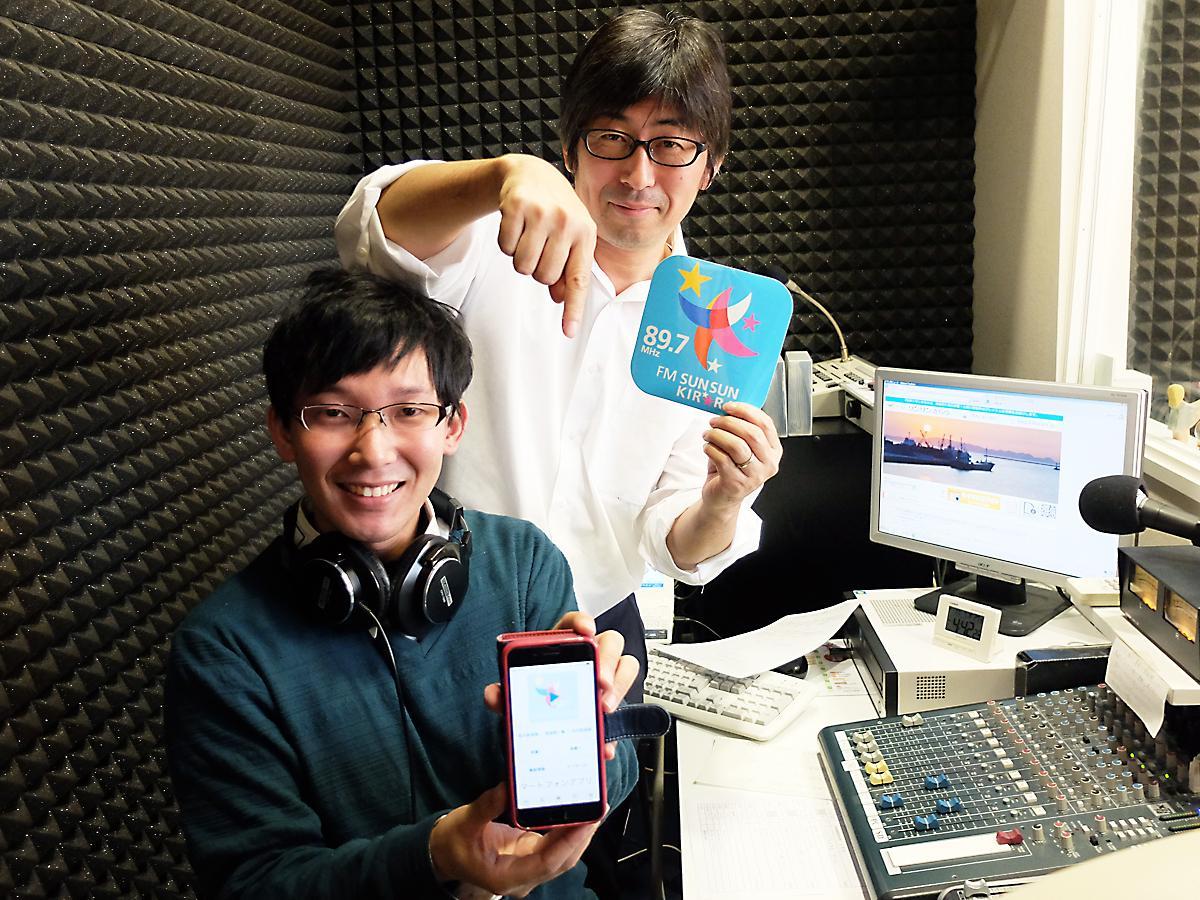「サンサンきらら」の穐本局長(写真奥)と田宮さん