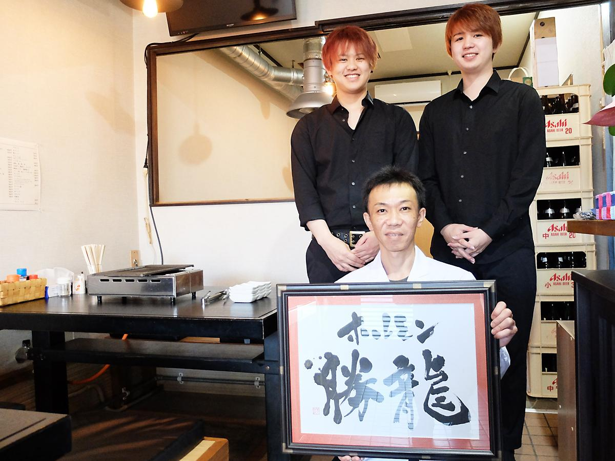 青木義一さん(写真手前)と勝太郎さん(右)、龍也さん