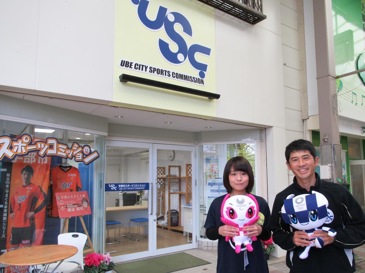 スタッフの平本貴法さんと中嶋沙織さん 宇部市新天町アーケード内の新事務局前で