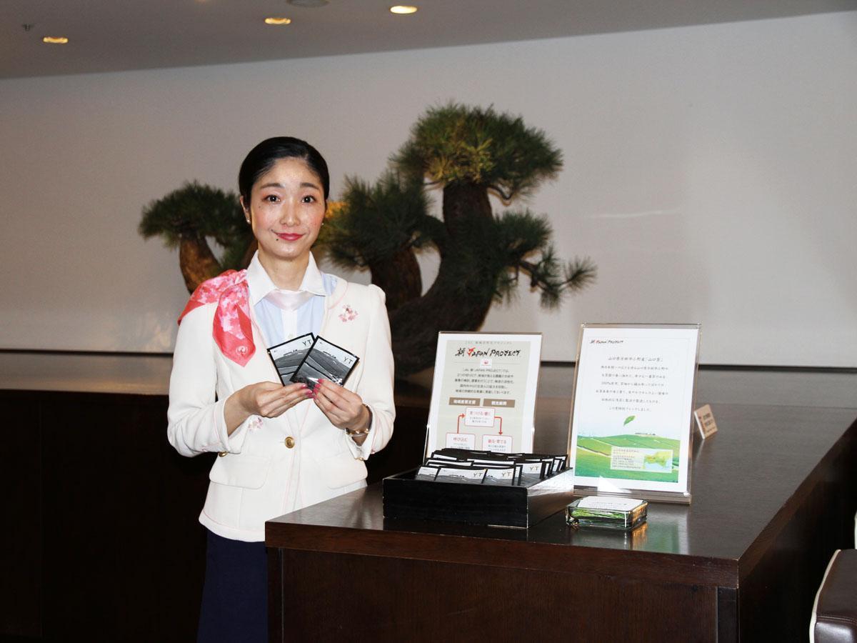 JALのラウンジで提供されている山口茶