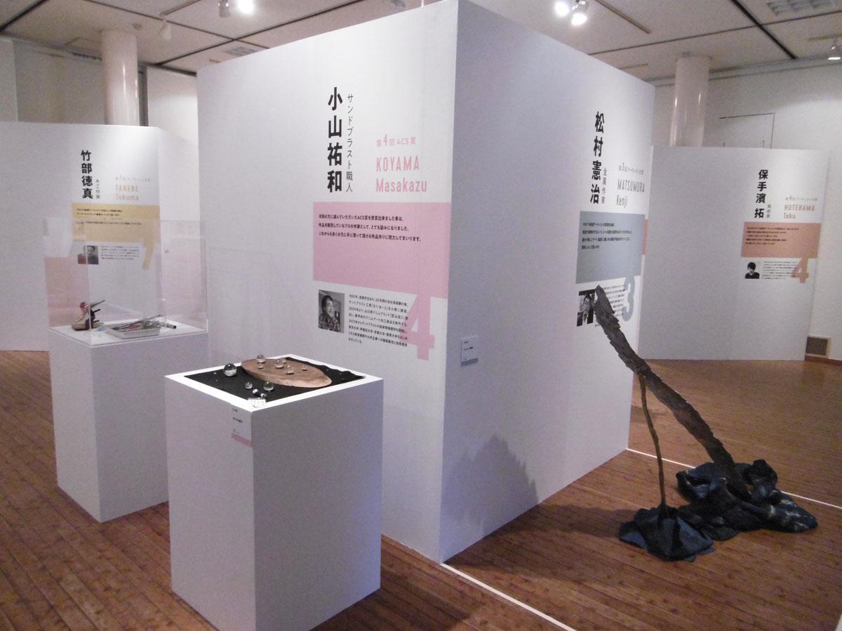 気鋭の地元作家14人の作品を展示する会場
