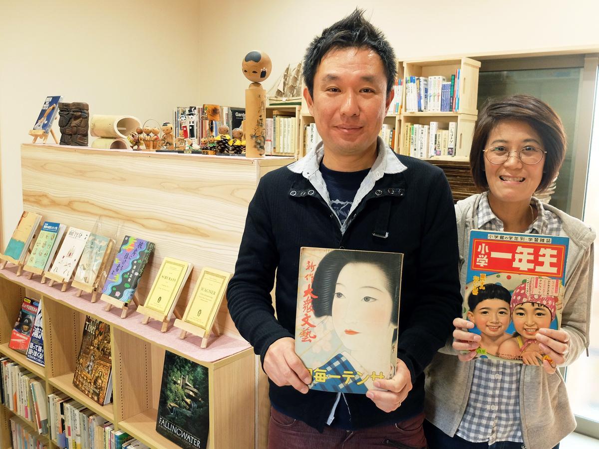 店主の奈川和正さんと、妻・徳子さんが和やかに営業する