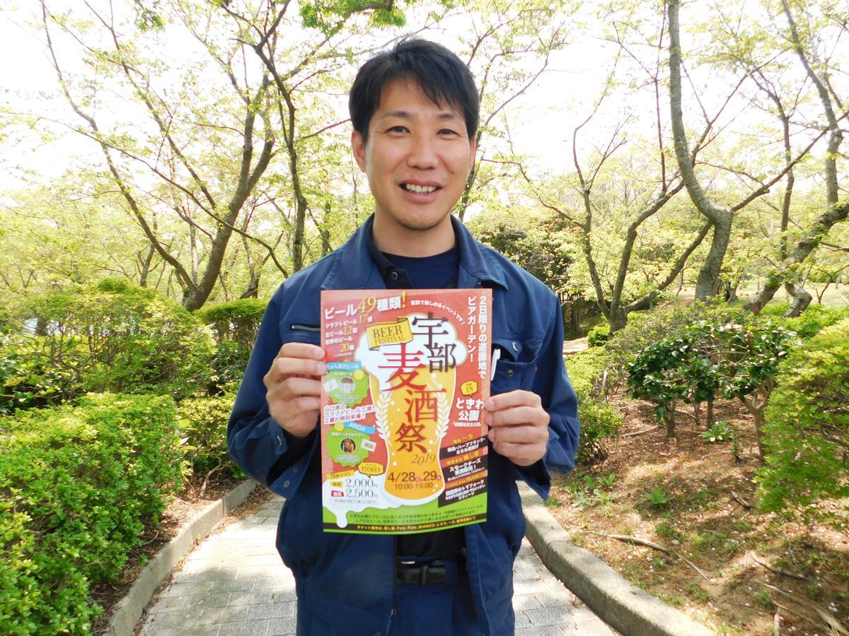 「子ども向けイベントもあるので家族で楽しんでほしい」と福井さん