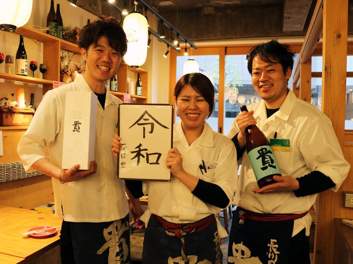 「新しい年の幕開けの瞬間をおめでたく祝いたい」と話す「一代目YUTAKA」スタッフ