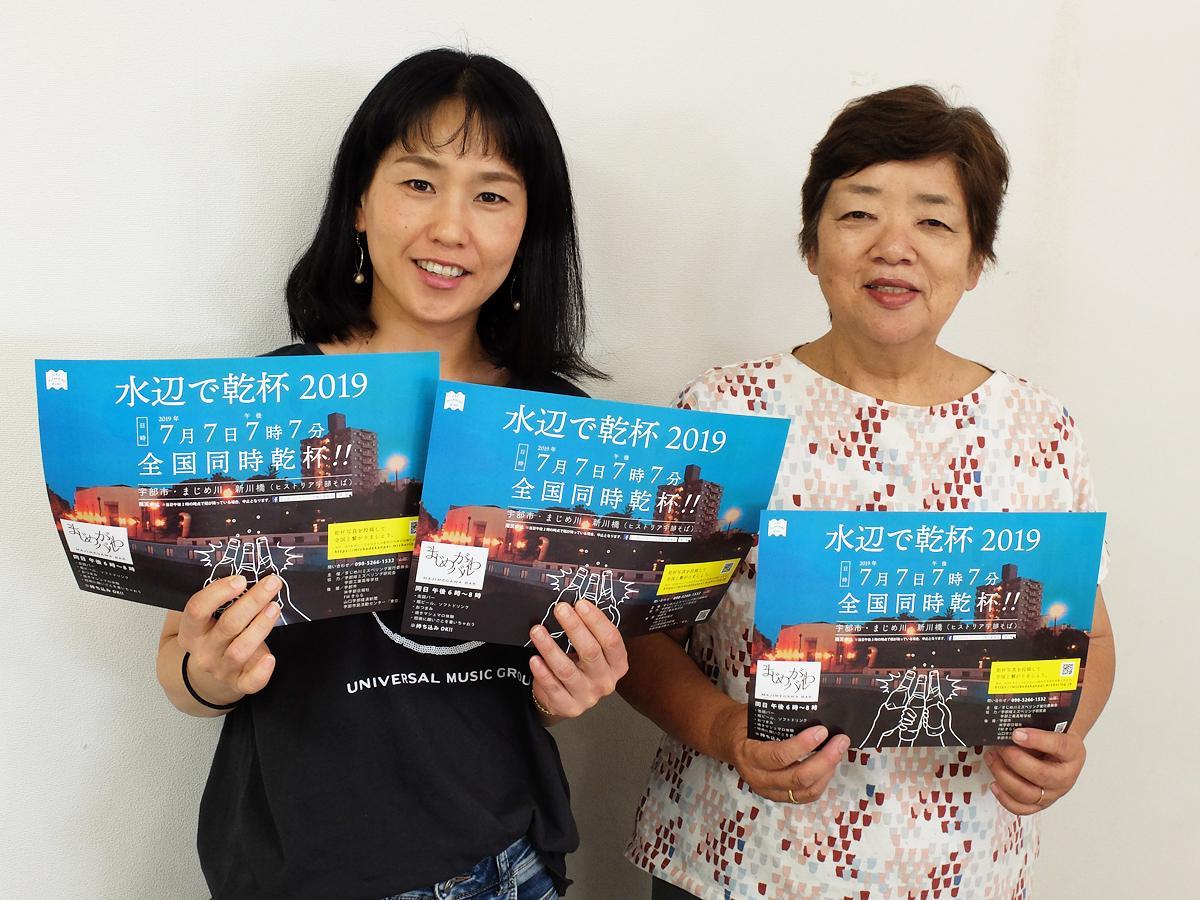 「おしゃれな大人の時間を演出するが、家族連れでもノンアルコールでも歓迎」と山田会長(写真右)