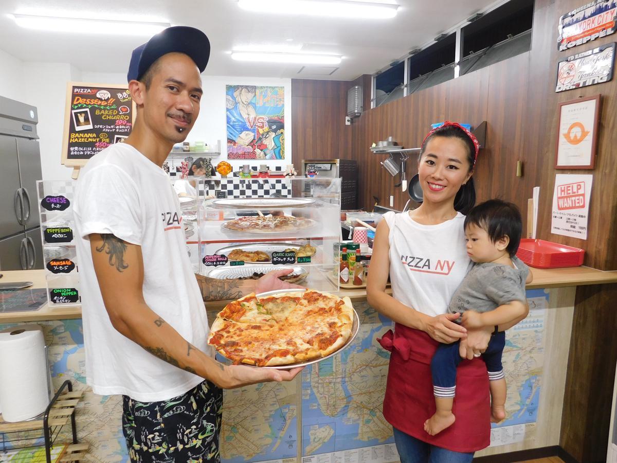 萩にピザ専門店「PIZZA NY」 米国出身店主が「萩に恋して」移住、本場ピザ提供