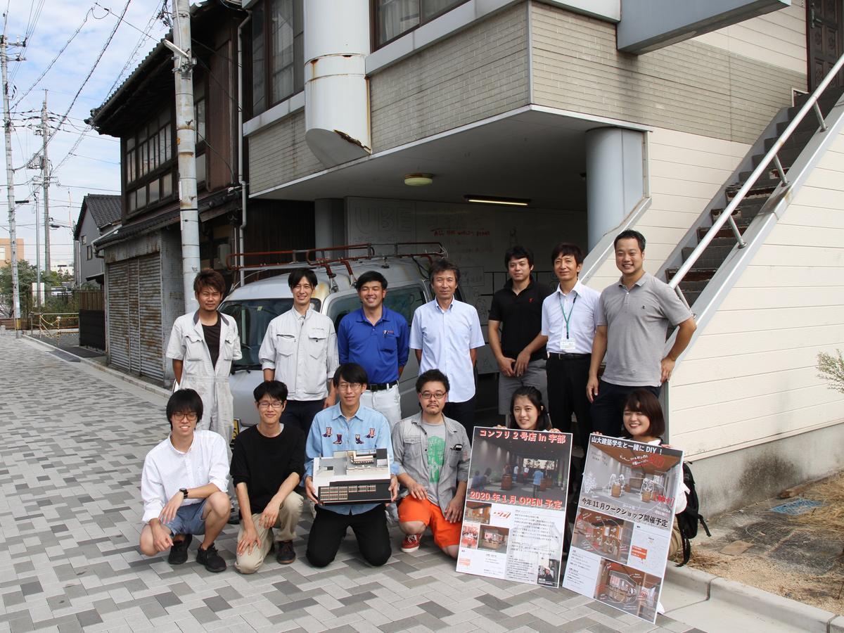 プロジェクトを進めている葛谷允宏さん(前列中央)と山大工学部の学生、協力企業など