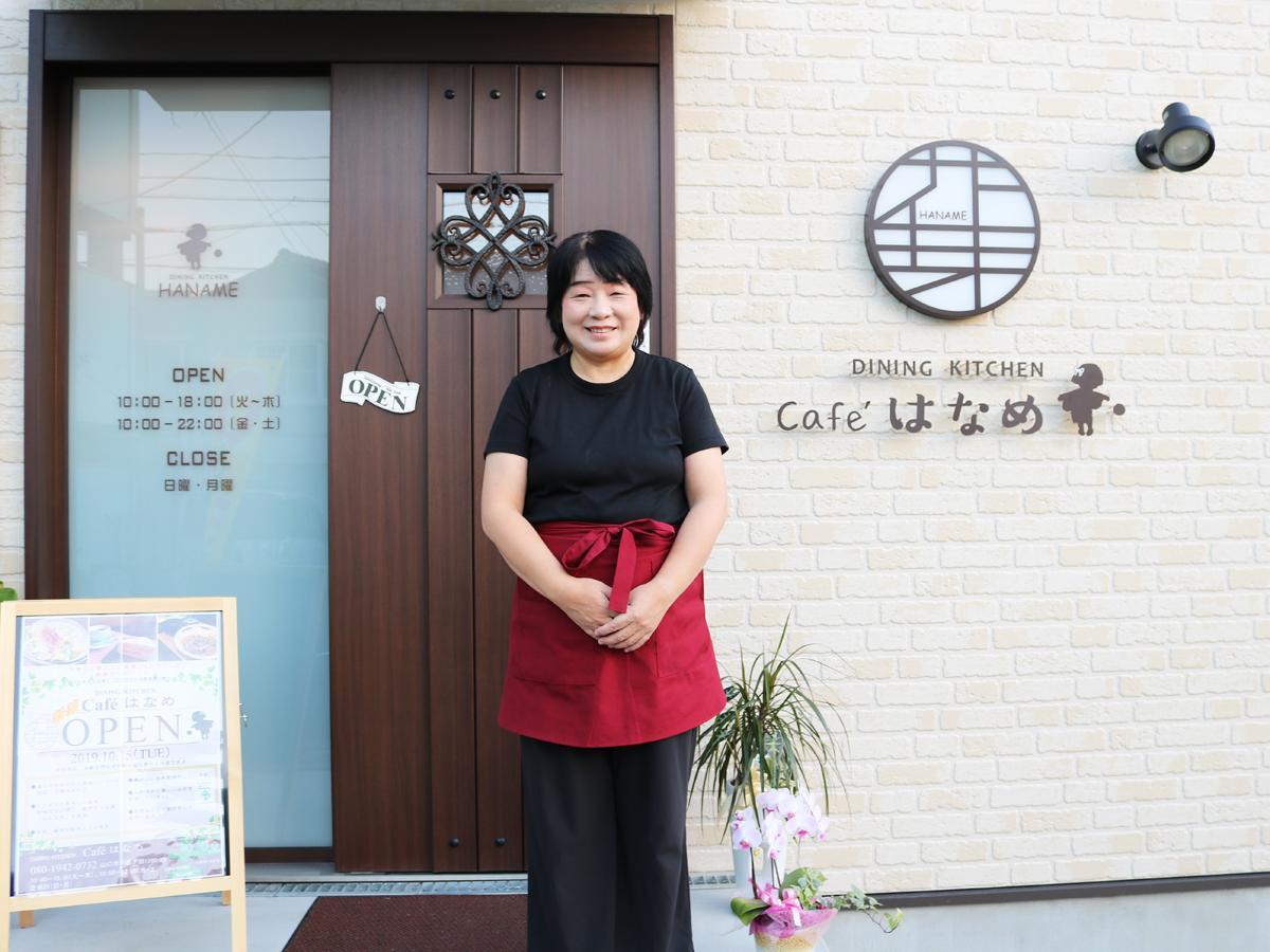カフェ「はなめ」店主の安田和子さん