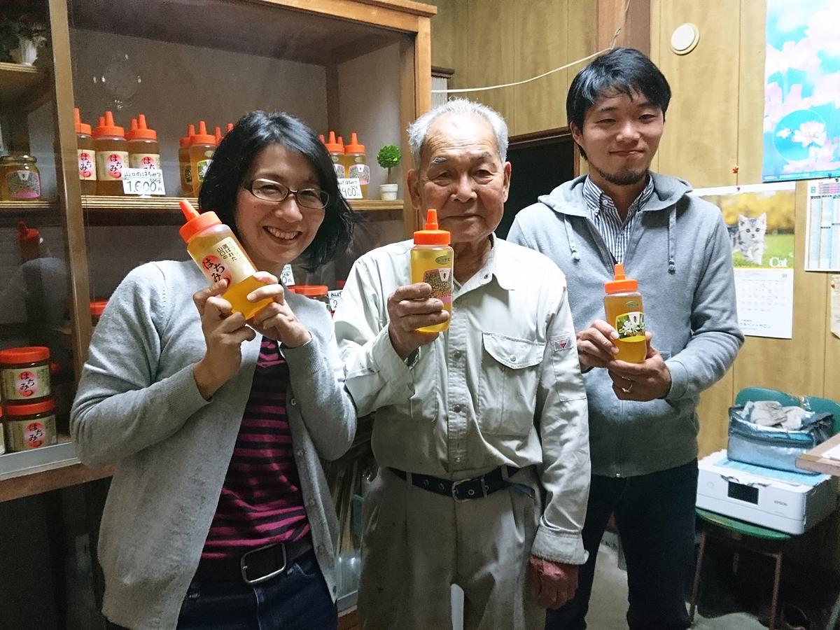 「高い品質を守り続けていきたい」と話す小田孟さんと柴木和子さん、一宏さん