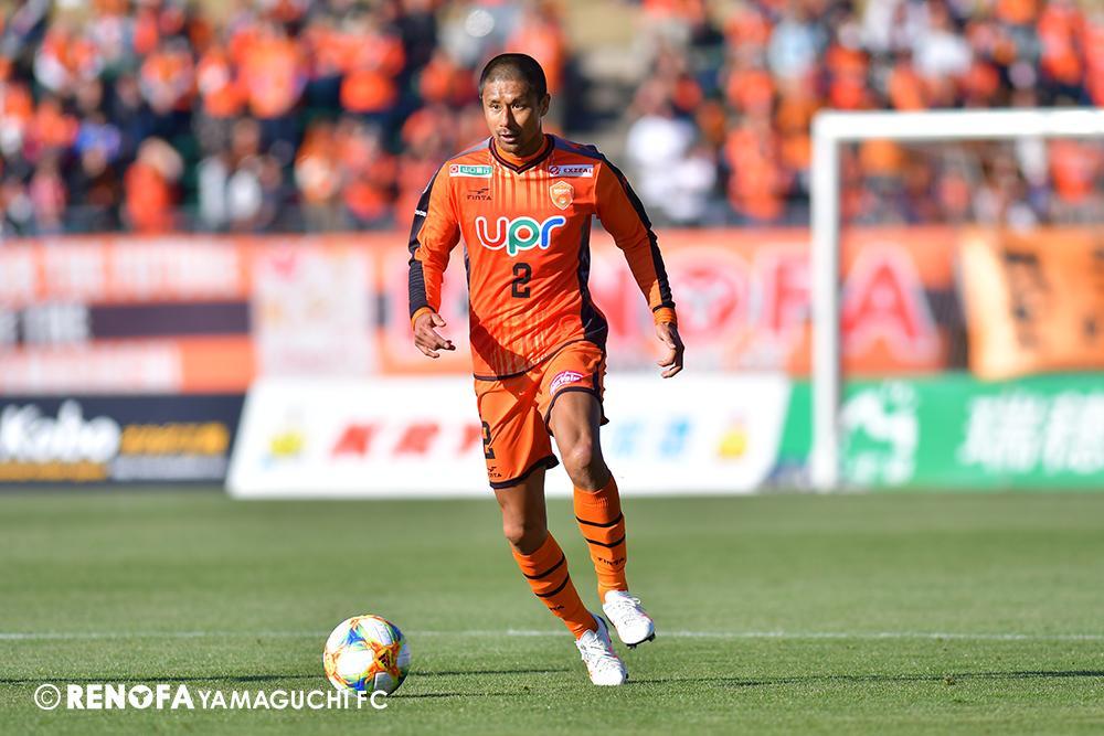 今季限りで引退するレノファ山口FCの坪井慶介選手(写真提供=レノファ山口FC)