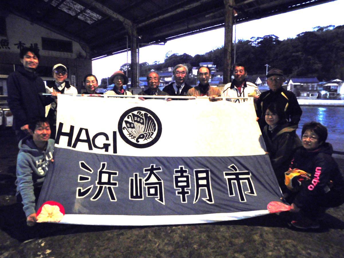 手作りの旗を掲げる浜崎しっちょる会の皆さん