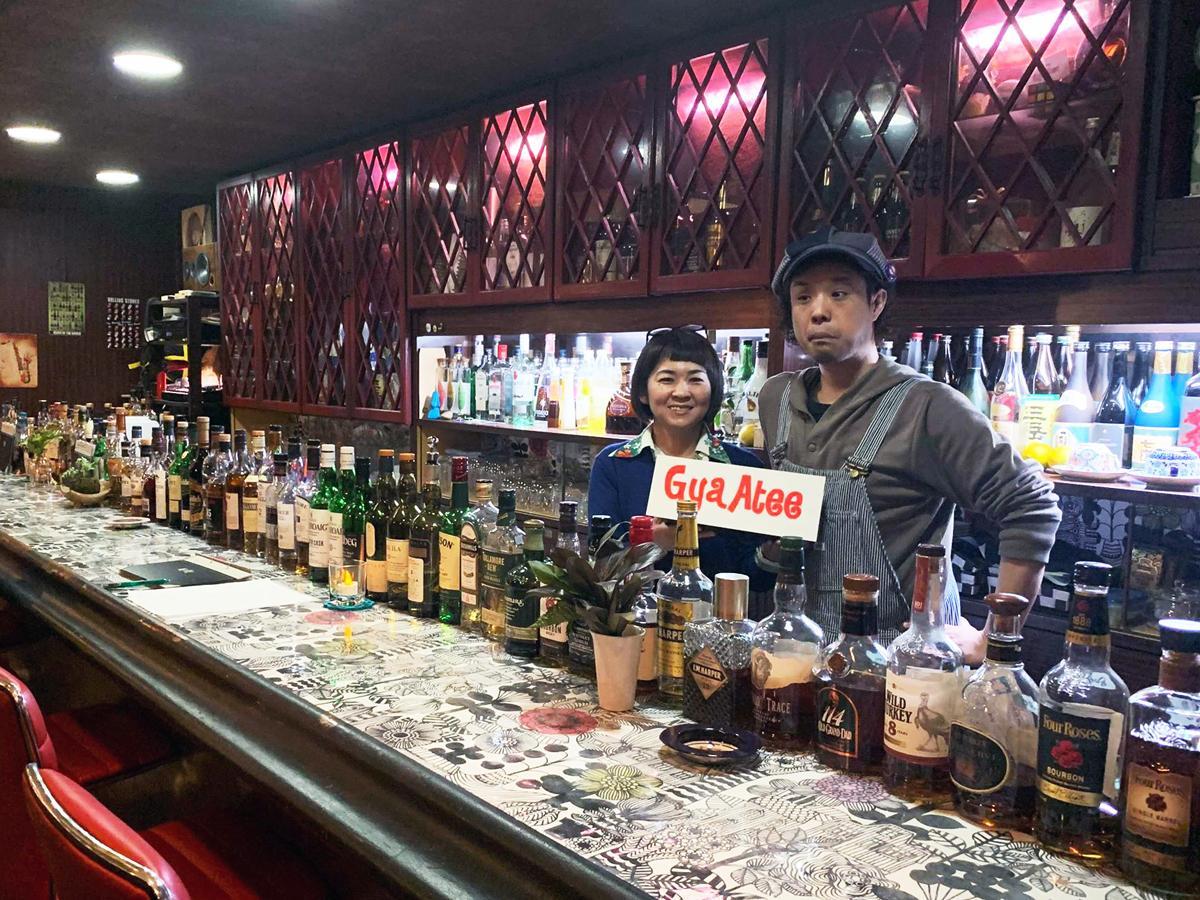 「あるがままのスタイルで営業していきたい」と店主の生利希さんと夫の典幸さん