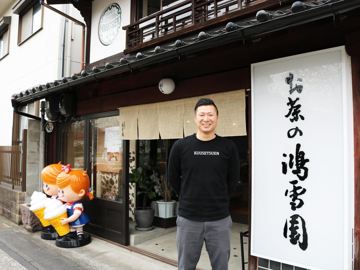 「地域に密着した会社を目指したい」と髙津社長