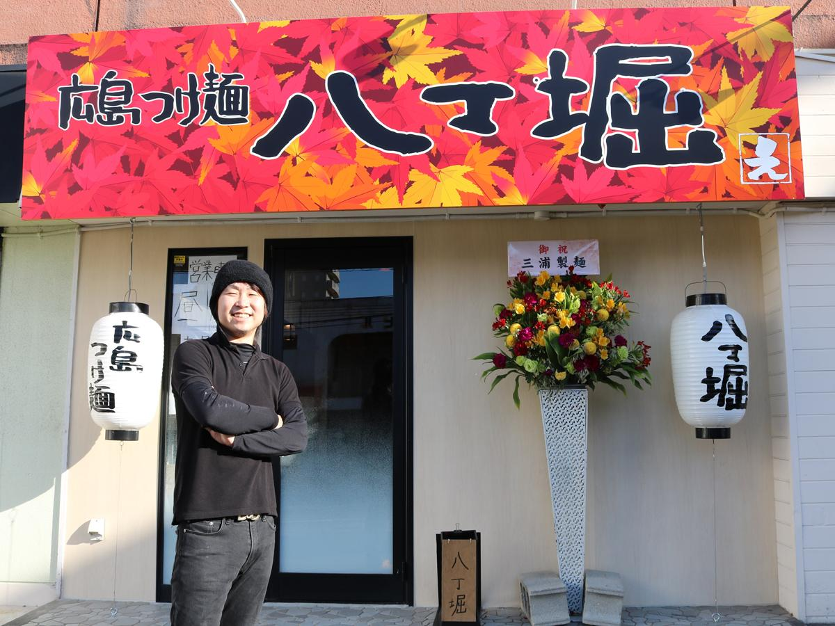 「広島つけ麺の味わいを地元の人に知ってほしい」と安部さん