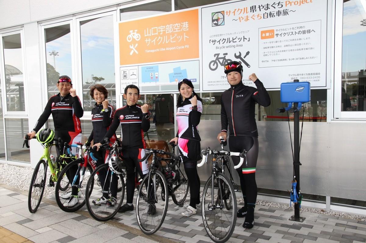 プロサイクリスト・日隈優輔さん(右端)とJAL自転車クラブのメンバー