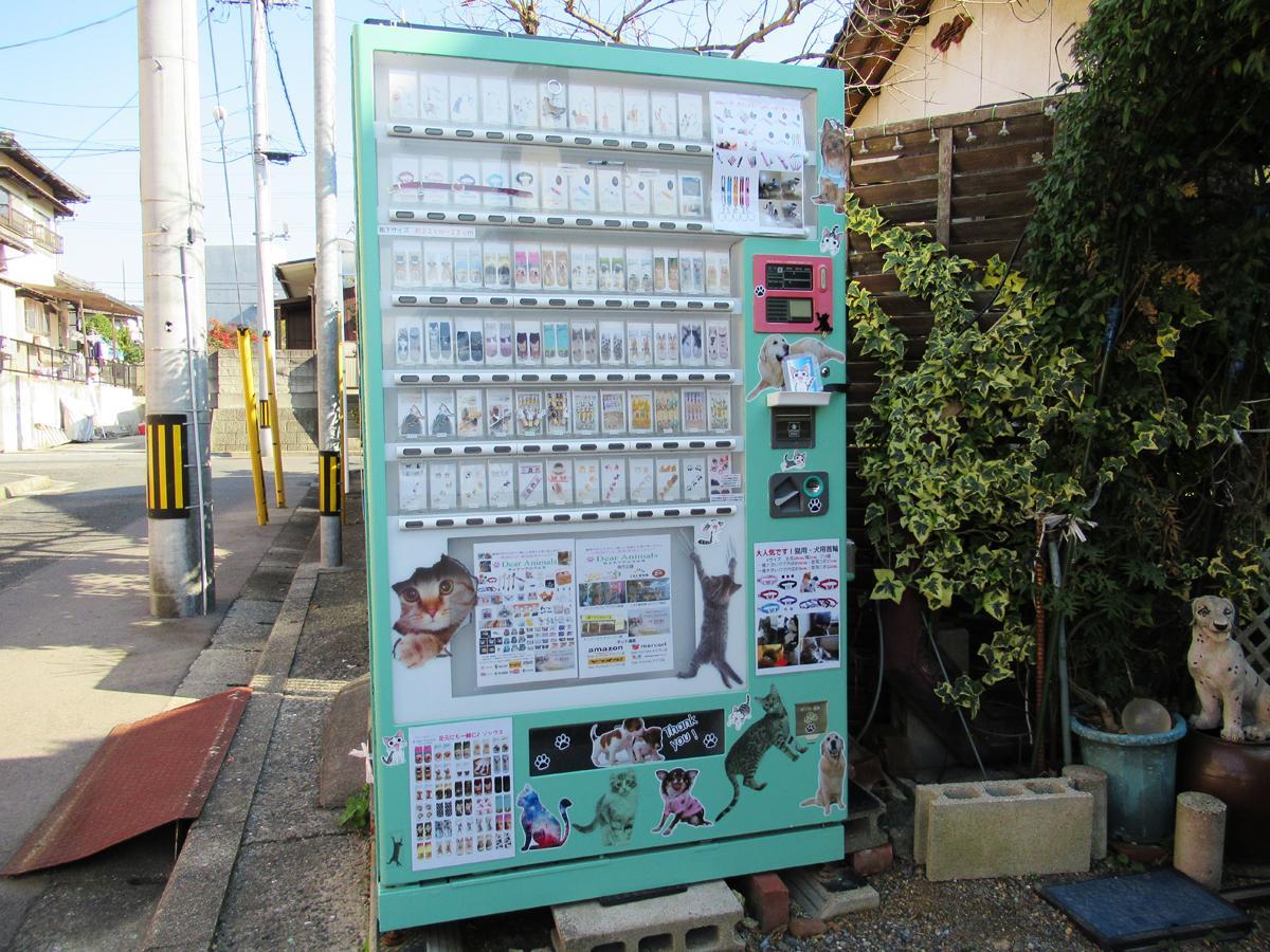 動物雑貨が買える自動販売機