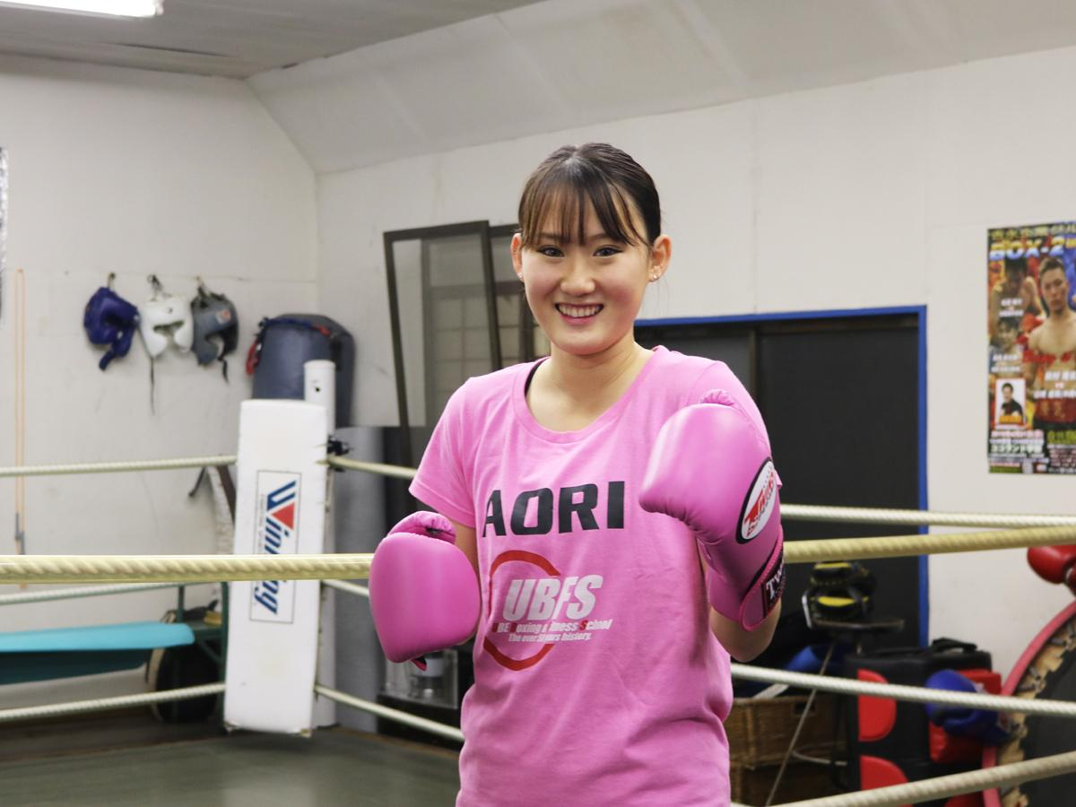 山口県内最年少の女子プロボクサーとなった松尾亜生理さん