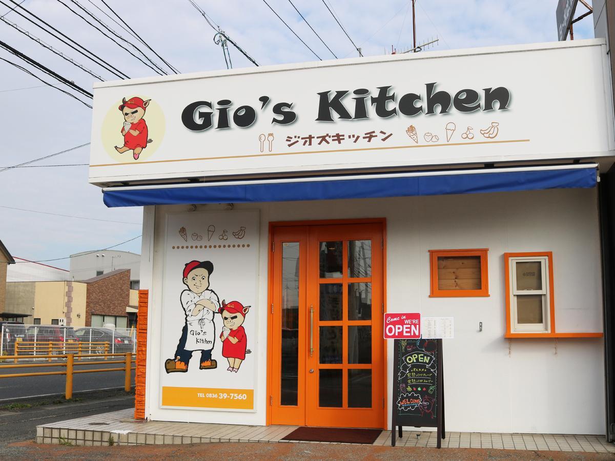 JR宇部駅近くにオープンした「ジオズキッチン」