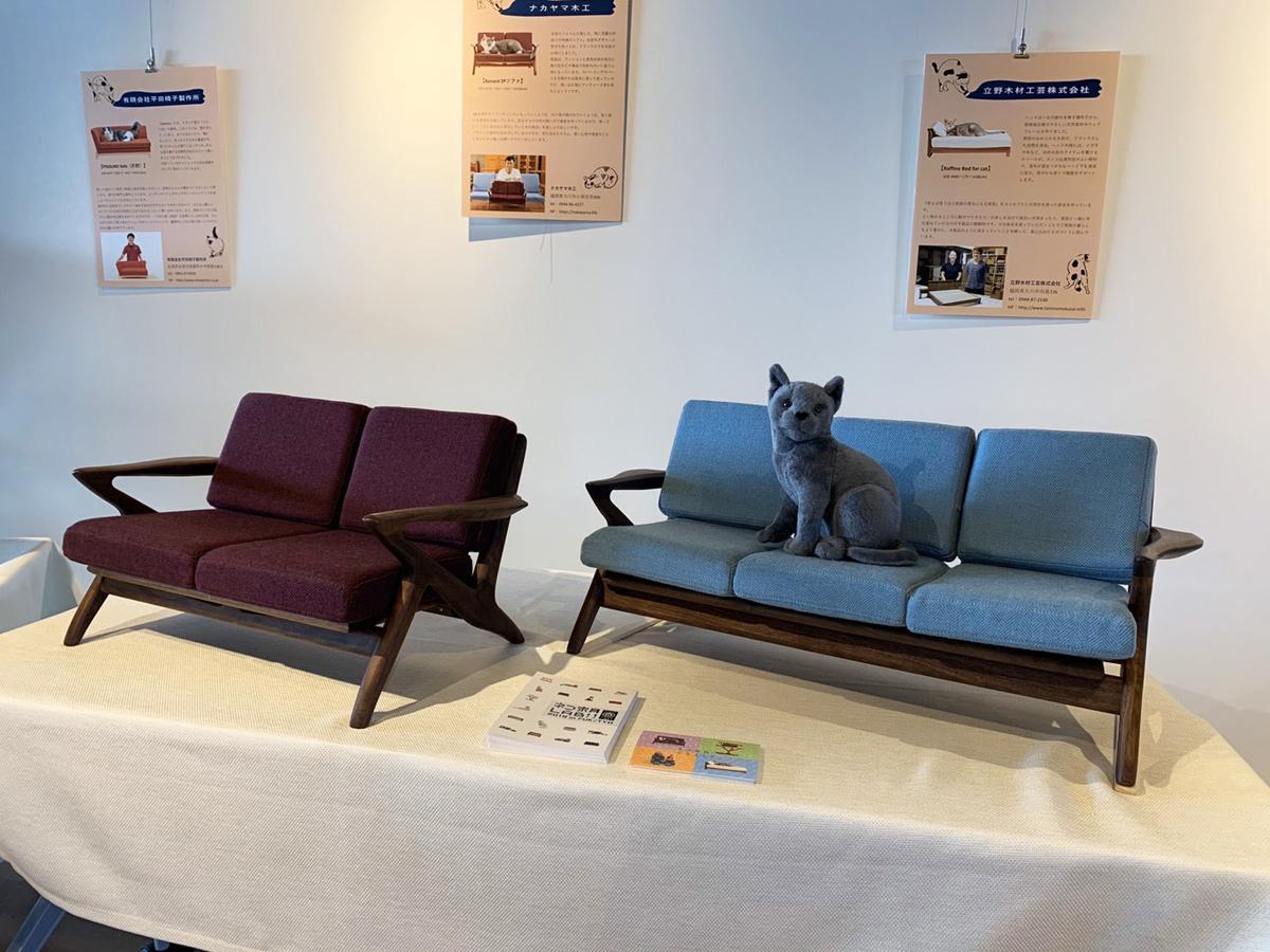 宇部のギャラリーで「ネコ家具」展示イベント 大川家具の職人技術を体感
