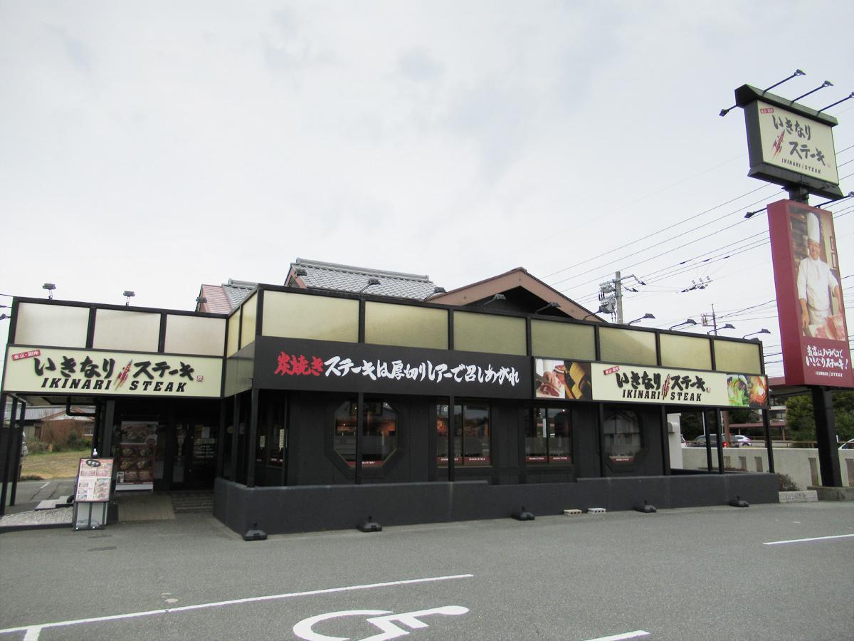 2月29日に閉店する「いきなりステーキ山口宇部店」