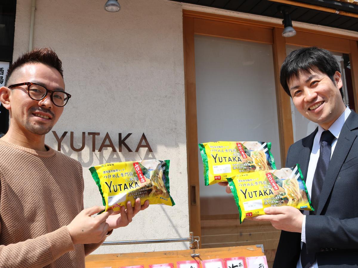 「多くの人に手に取ってもらいたい」と三浦さん(右)と野上社長