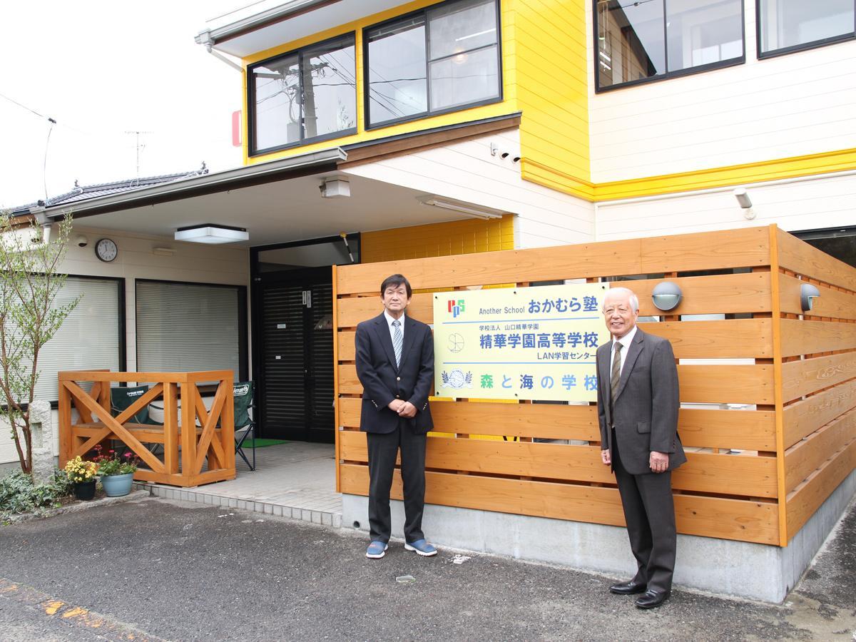 5月に開校する「おかむら塾」の岡村精二塾長(写真左)と江藤修三さん