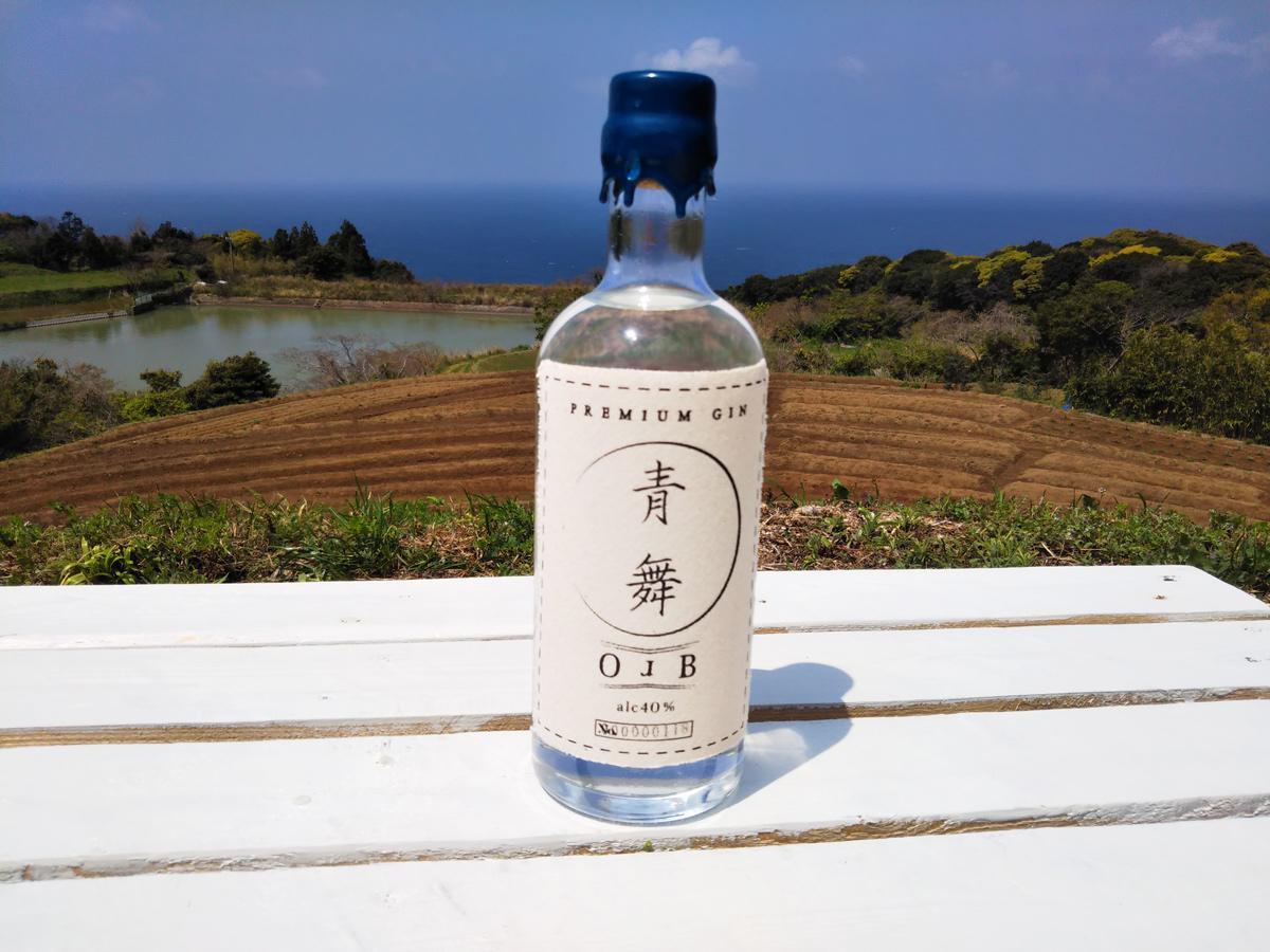 長門・油谷産のハーブを使用したジン「青舞」