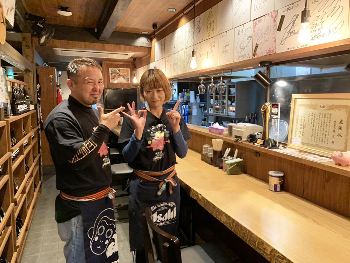「アットホームな営業を心がけている」とオーナーの川口さん(左)と藤村店長