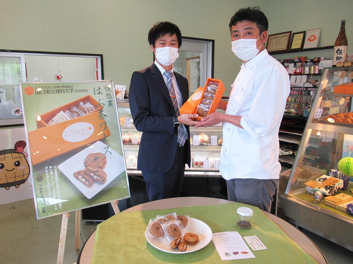 共同開発した「つねまつ菓子舗」の恒松和也社長(右)と山口東京理科大の楠瀬直喜助教