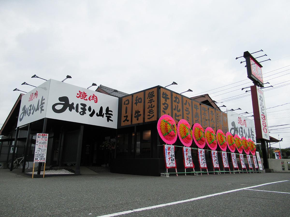 「いきなりステーキ山口宇部店」跡にオープンした焼き肉店「焼肉みほり峠」