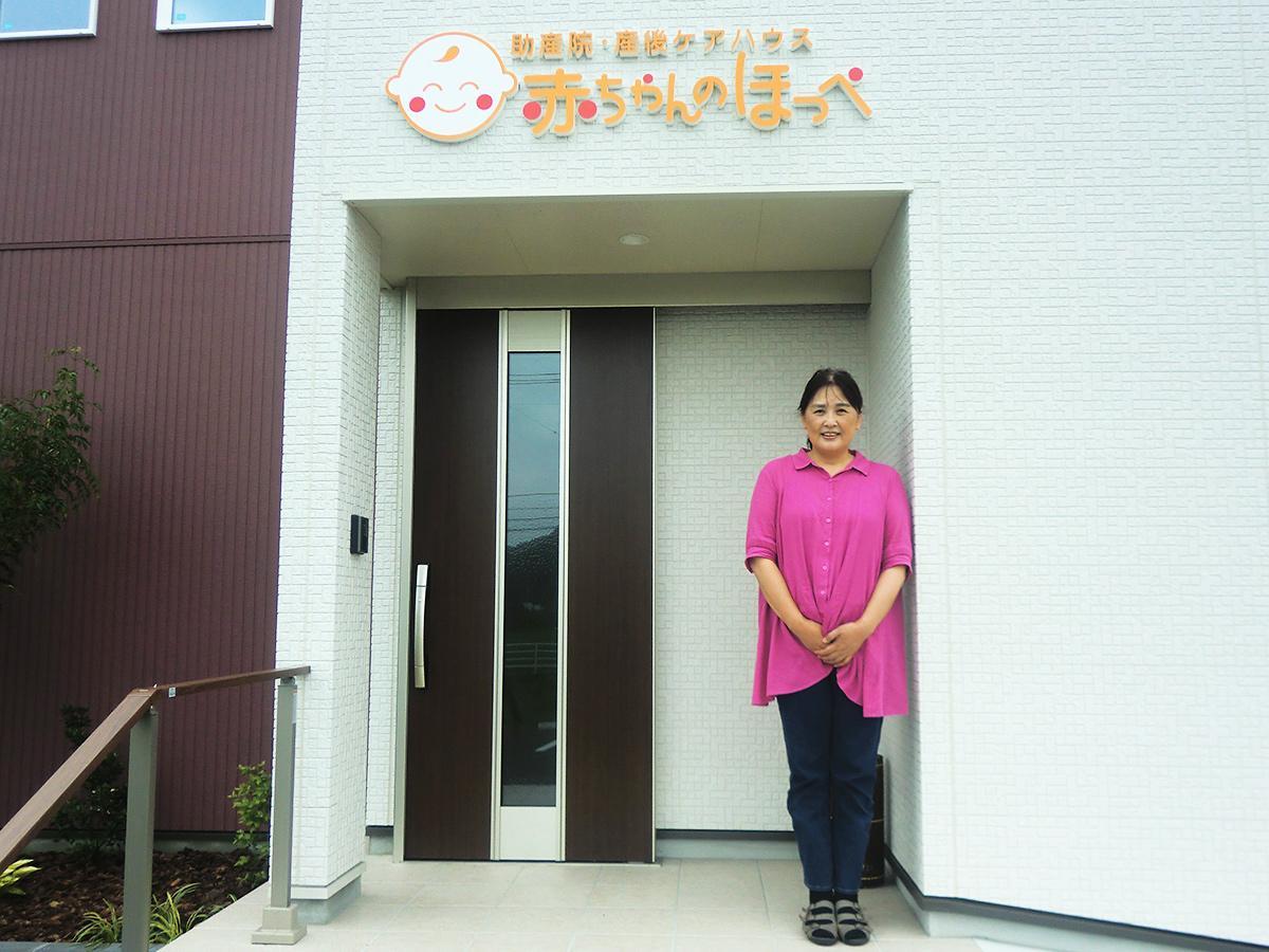 「助産院・産後ケアハウス 赤ちゃんのほっぺ」の江藤美知子院長