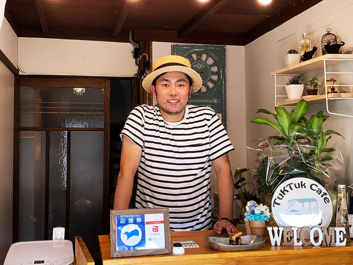 「なかなか食べる機会の少ないエスニック料理を提供したい」と津田さん
