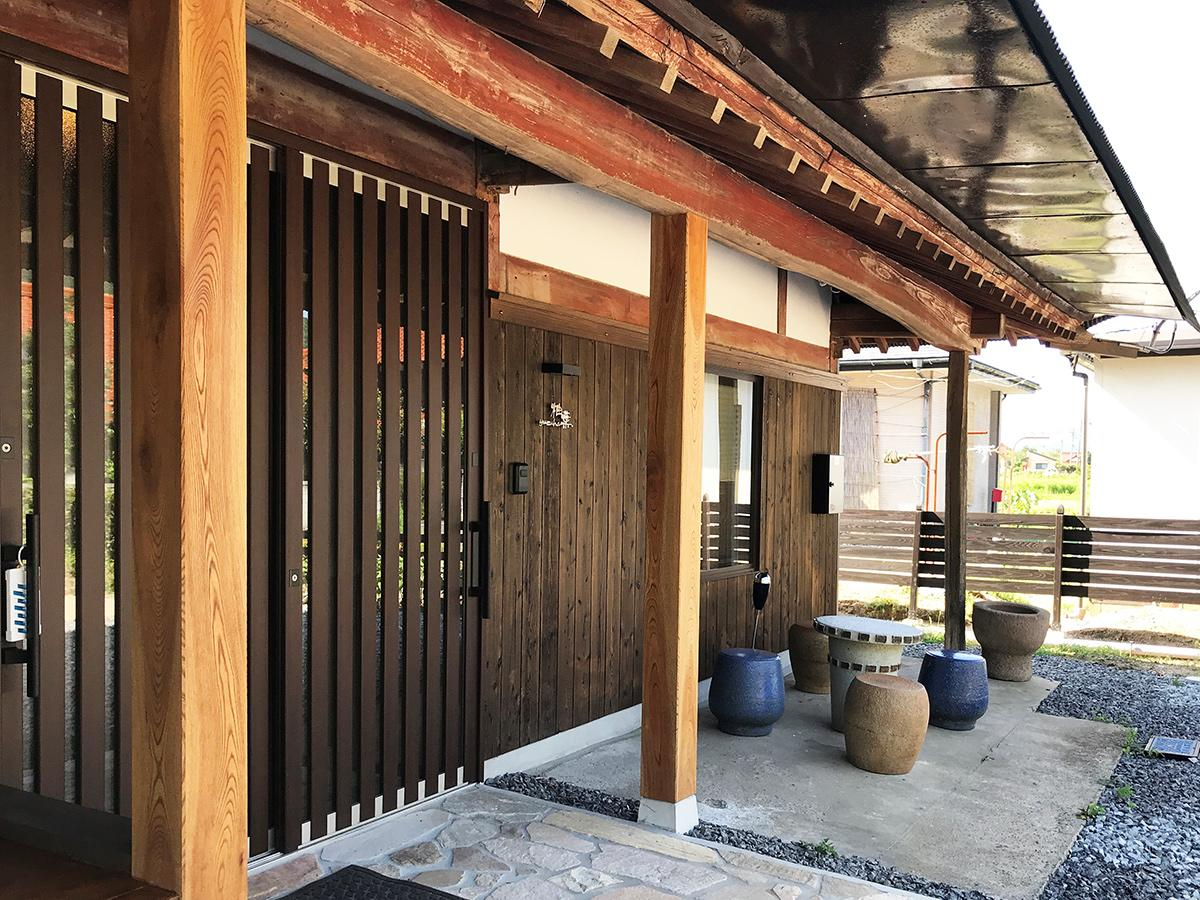 築120年の古民家をリノベーションした「柚葉-yuzuha-」