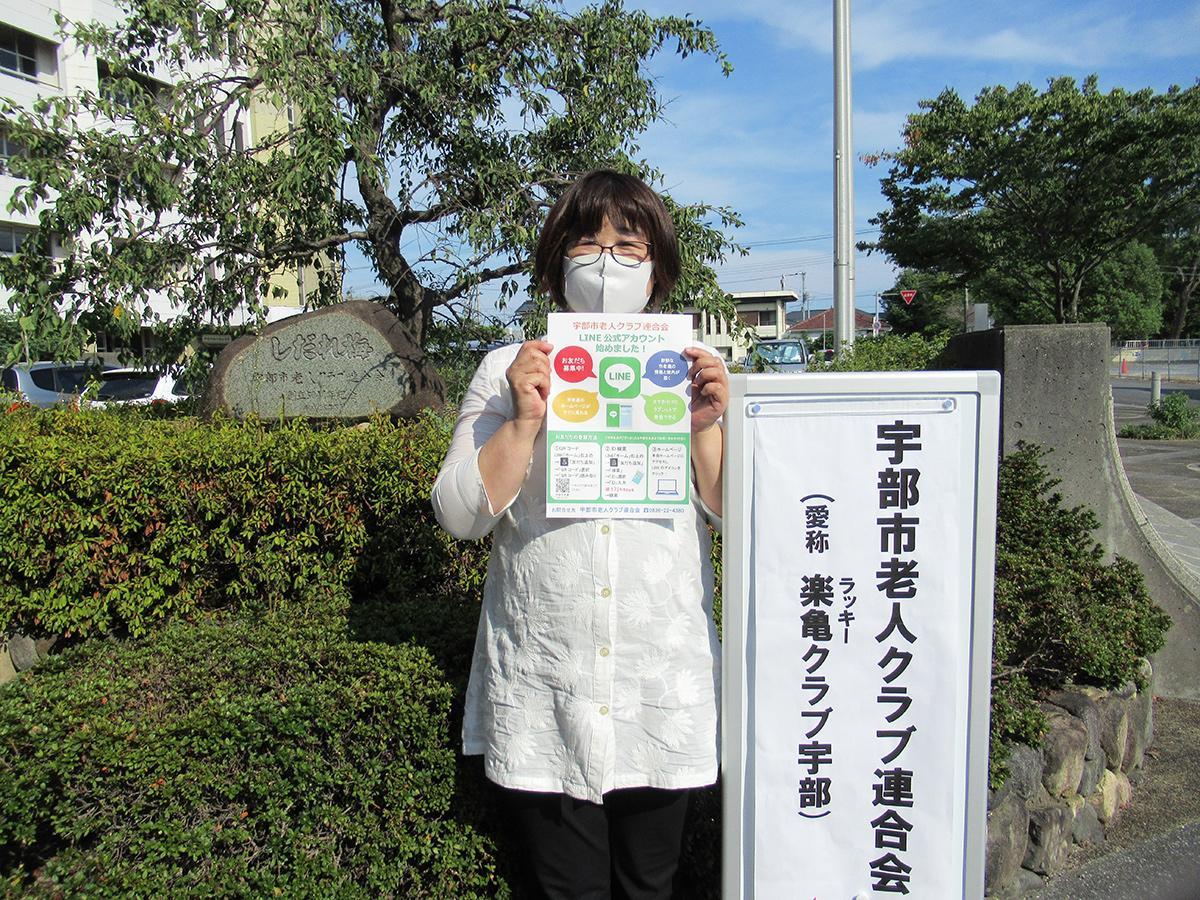 「興味を持ってもらうきっかけになれば」と事務局の小杉亜紀子さん