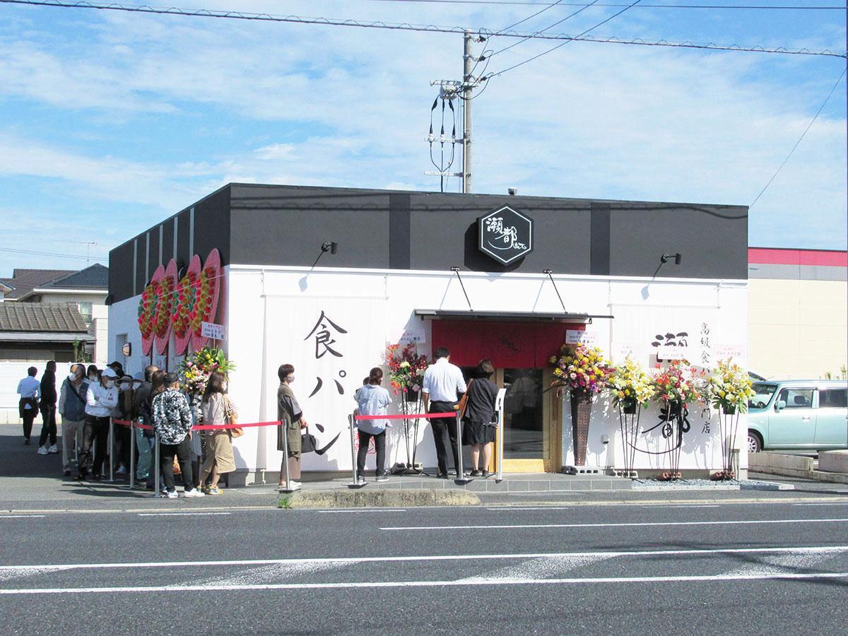 外観は酒蔵をイメージした高級食パン専門店「瀬都」(撮影日=2020年10月7日)